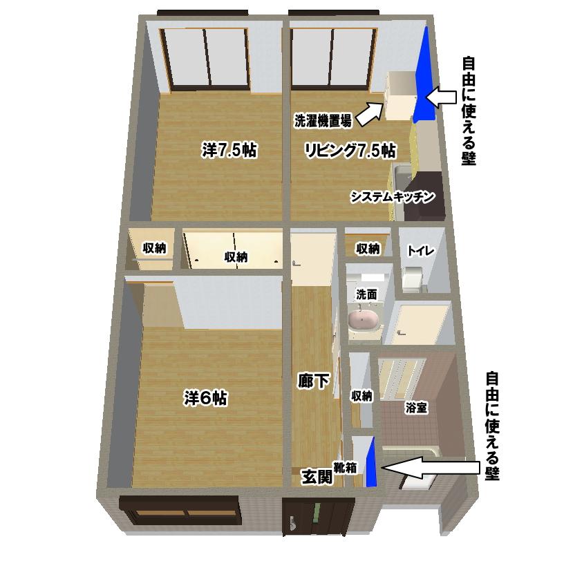 賃貸マンション 2DK 猫飼育可 松山市福音寺町